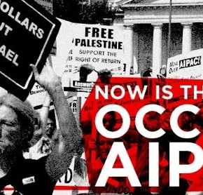 Graphic from the Occupy AIPAC website - www.occupyaipac.org